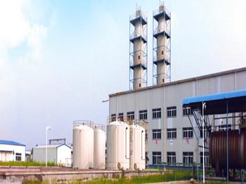 Shandong Novista Chemicals Co.,Ltd (Novista Group)