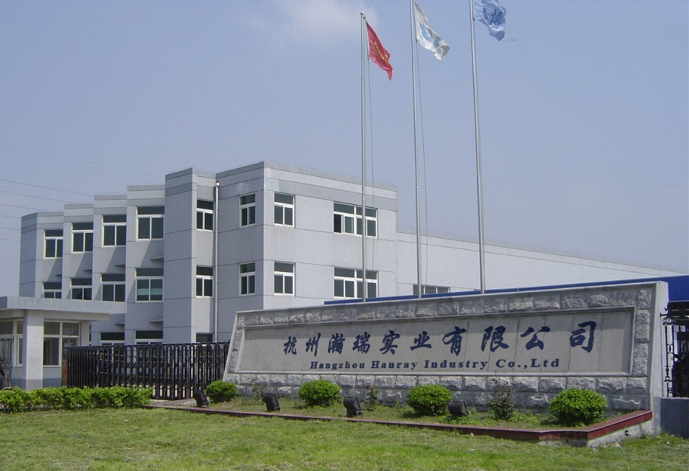 Hangzhou Hanray Industry Co., Ltd