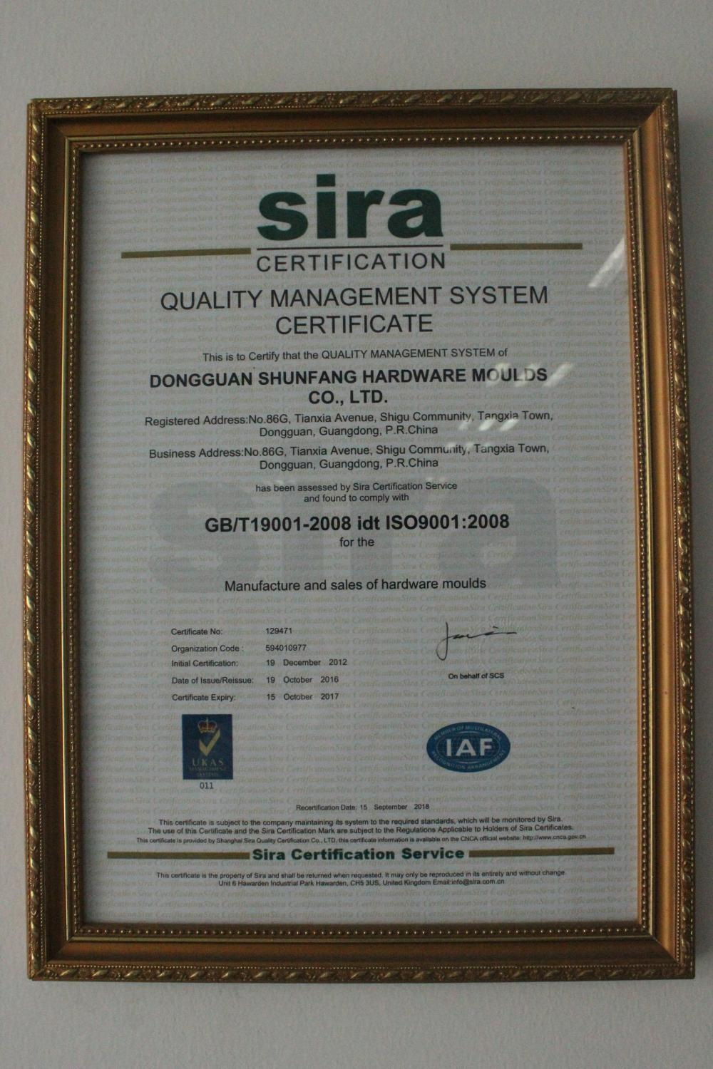Sira Certification