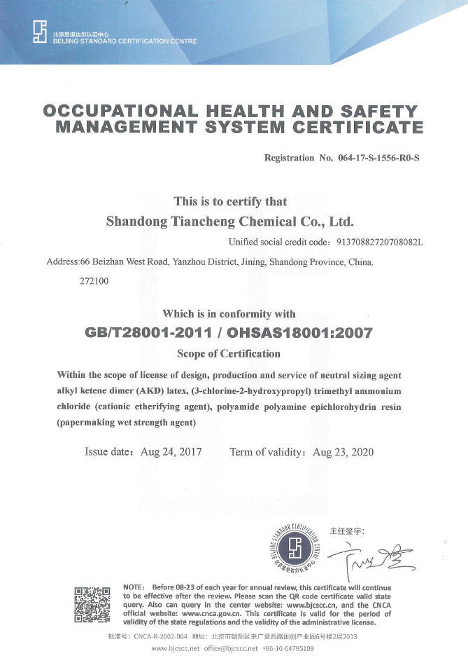 Occupational health safty managerment certificate