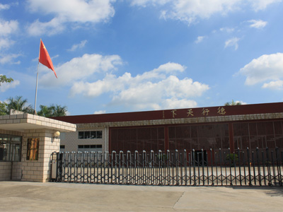 Guangzhou Huan Yu Clocking Technologies Co., Ltd.