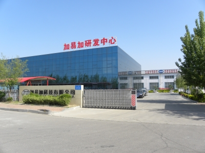 Weifang Addeasy Bio-technology Co.,Ltd