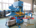 Satis Machinery  ( Ningbo ) Co.,Limited