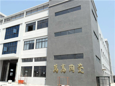 WanGao Ceramics Factory