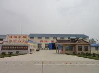Pt.Indonesia Northern China Equipment And Machinary