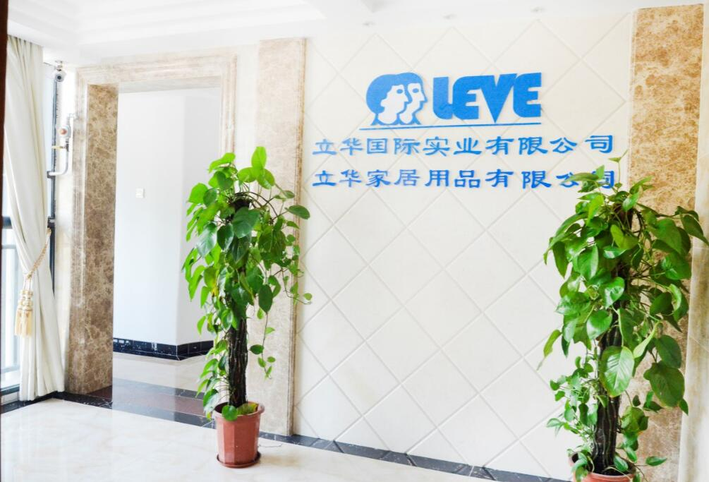 Shenzhen LEVE Houseware Co., Ltd.