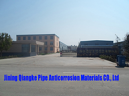 Jining Qiangke Pipe Anticorrosion Materials CO.,Ltd