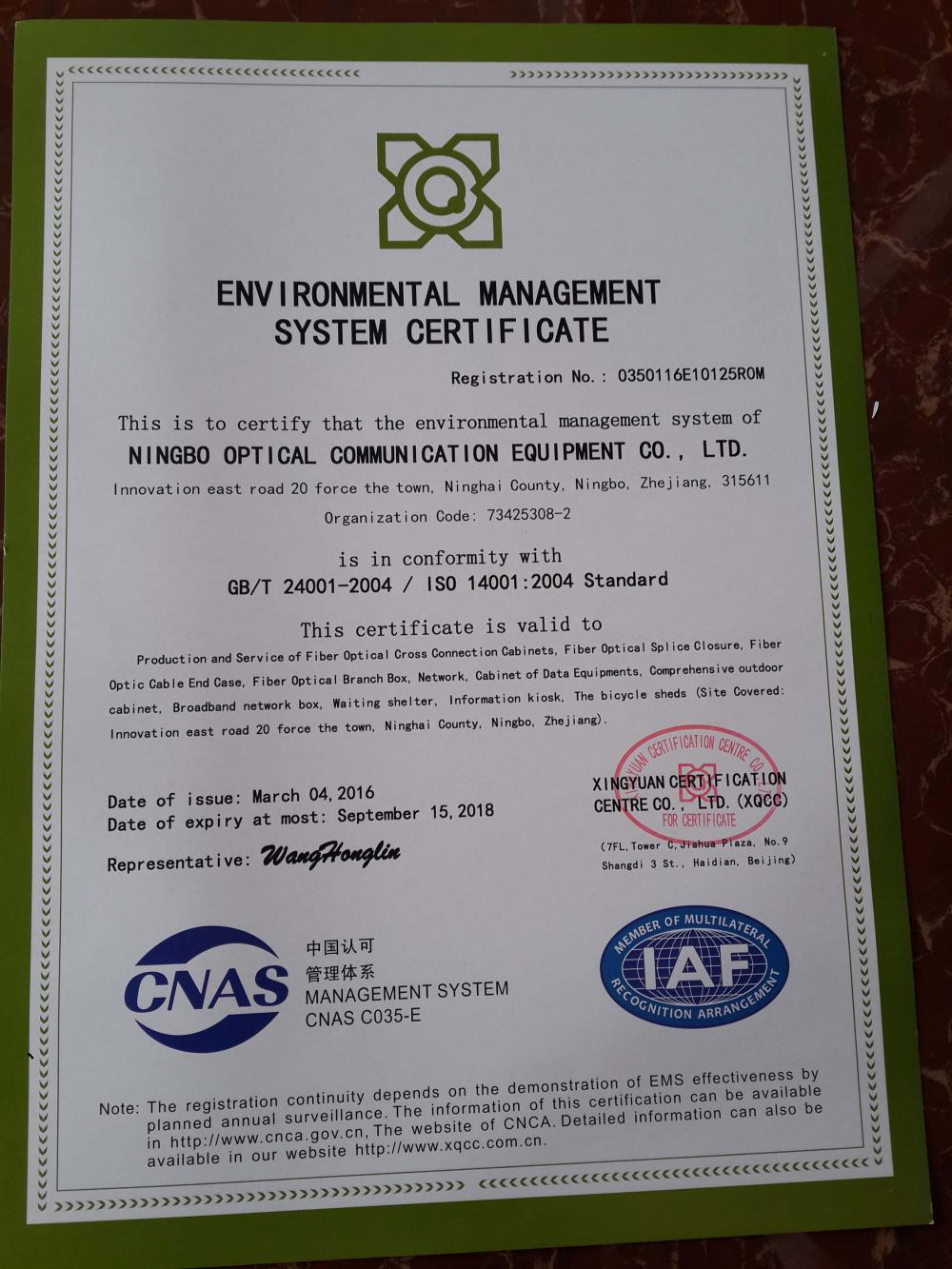 Environment Management System Certificate ISO14001:2004
