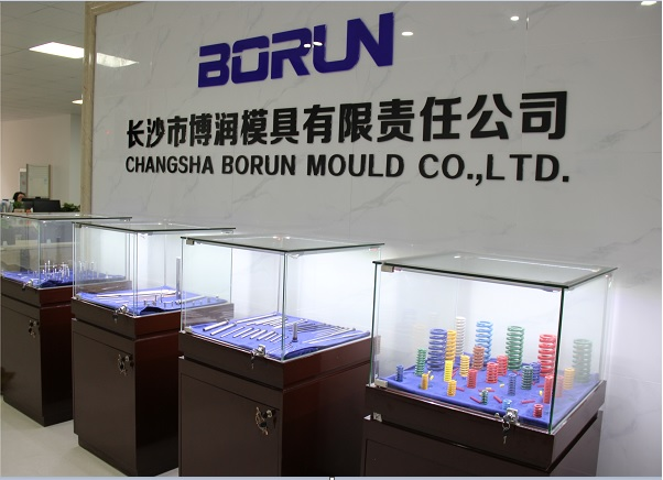 Changsha Borun Mould Co. Ltd.