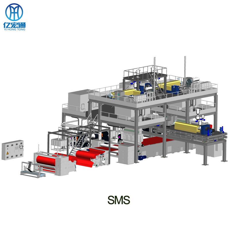 High Speed Sms Nonwoven Fabric Machine