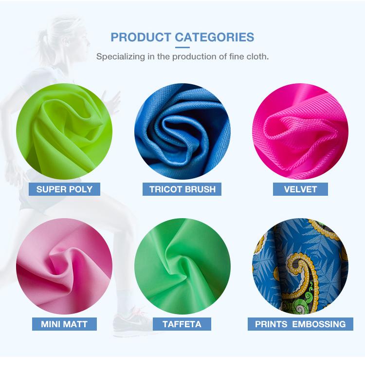 product categories.jpg