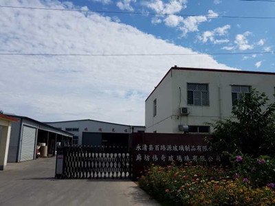 YONGQING BAILUYUAN GLASS PRODUCTS CO.,LTD