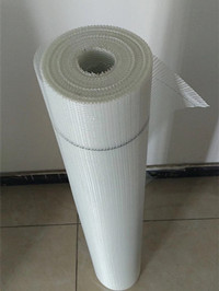Orange Fiberglass Mesh Supplier in China