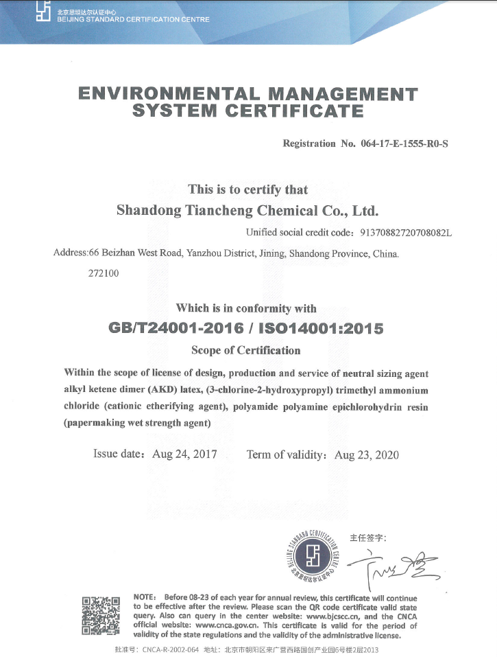 Environmental managerment certificate