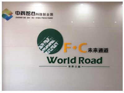 Shandong F • C Future Channel Cross-border Co., Ltd.