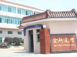 Cixi Qiyan Communication Electron Co.,Ltd