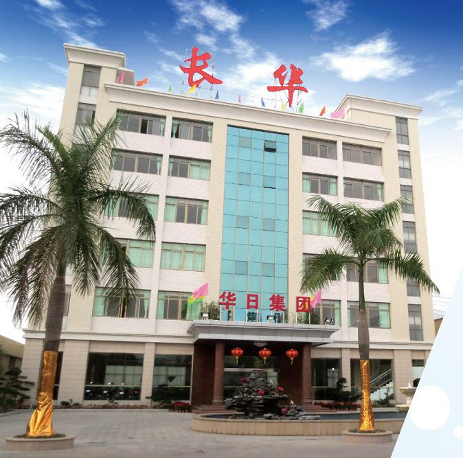 JIANGMEN CHANGHUA GROUP CO., LTD.