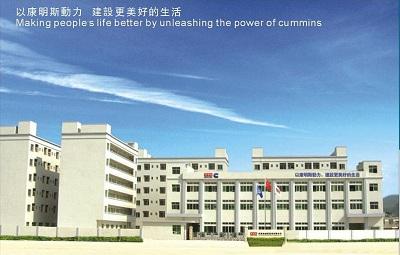 Etone Power Co., Ltd.