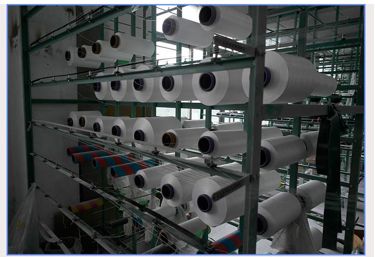 Shenzhen Hong Le Xing Textile Co.,Ltd