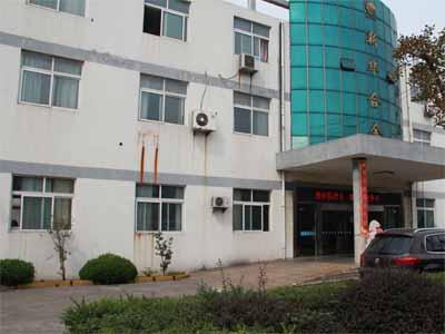 Jiangsu xinhua alloy electrical co.,Ltd