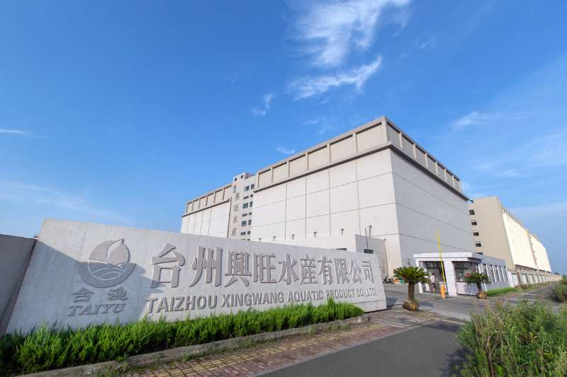 TAIZHOU XINGWANG AQUATIC PRODUCT CO., LTD.