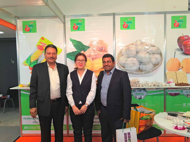 Jining Fuyuan Fruits And Vegetables Co., Ltd.