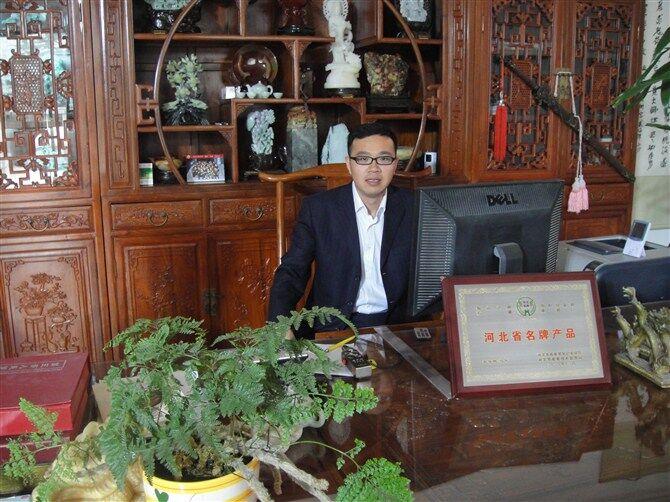 Shijiazhuang Yuanzhao Import&Export Co.,Ltd.