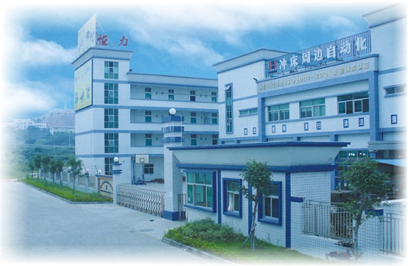 Dongguan Henli Machinery Equipment Co., Ltd.