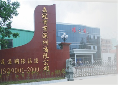 Calco Industrial (Shenzhen) Co., Ltd.
