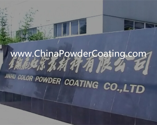 JINHU COLOR POWDER COATING CO.LTD