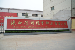Shaanxi Fu Long Electromechanical Manufacture Co., Ltd.