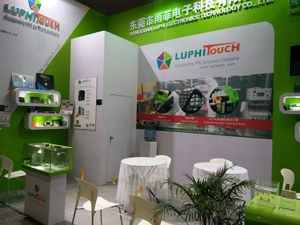 Shanghai Electronican Exhibition 01