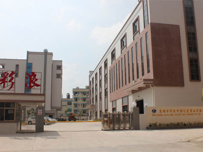 Huizhou Cailang Printing Products Co.,Ltd.