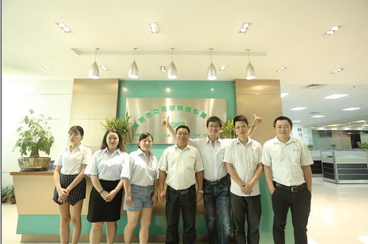 Shenzhen Hygea Technology Co.,Ltd.