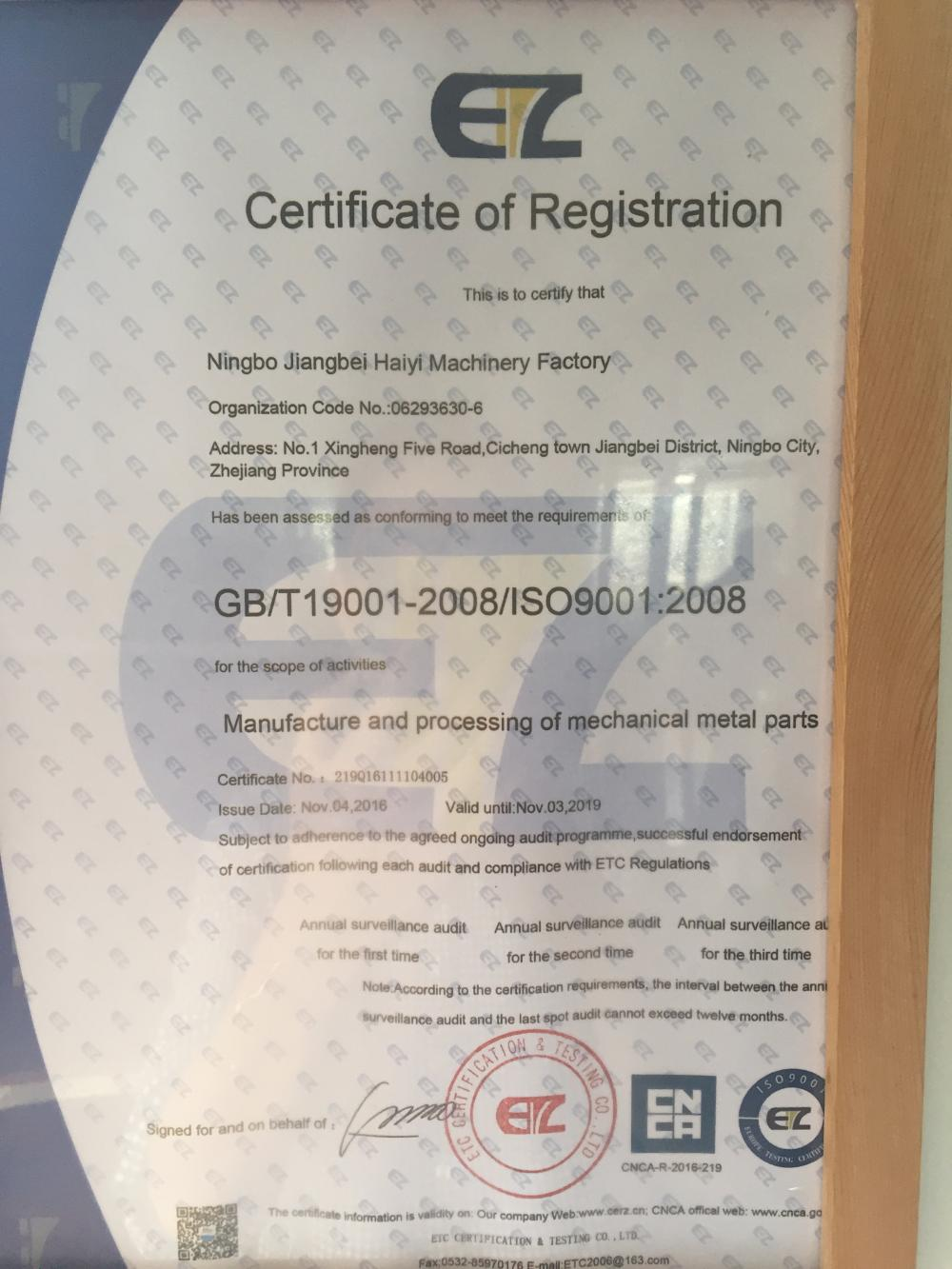 ISO9001 Certification for the plant