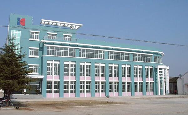 Company Profile -- China Yatch Industrial Ltd.