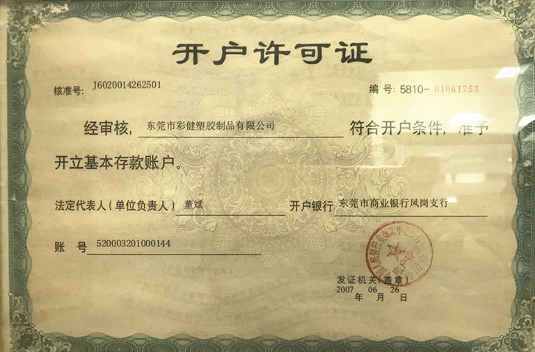 Open bank account permit certificate