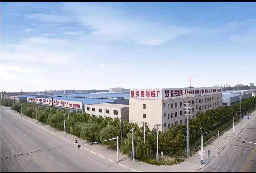 Hebei Zhenxing Jinyuan Wire Mesh Group Co.,Ltd