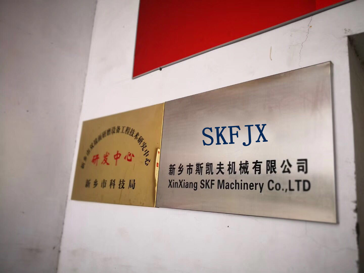 Xinxiang SKFJX high precision surface grinding machine