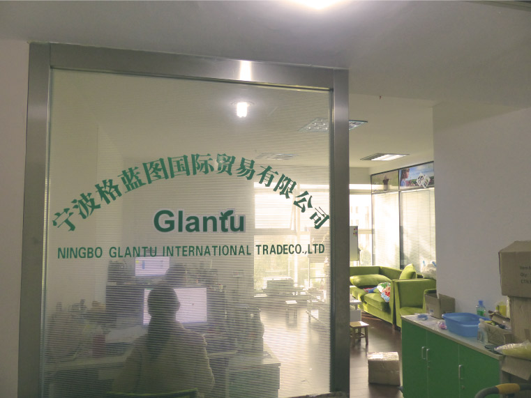 Ningbo Glantu International Trade Co., Ltd.