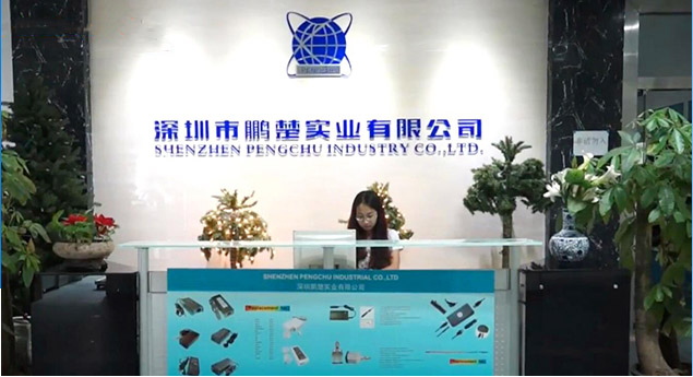 Shenzhen Pengchu Industry Co., Ltd