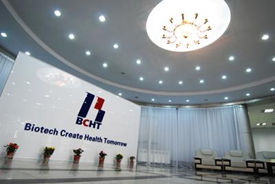 Changchun BCHT Biotechnology Co.
