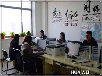Dongguang Huawei Hydraulic Pipe Fitting Machinery Co., Ltd