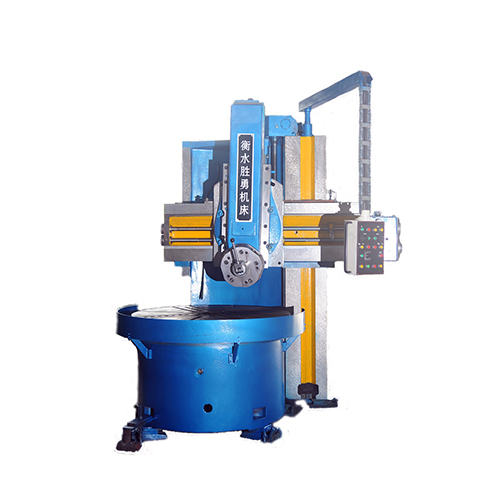 How is vertical lathe machine working