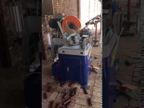 Pipe material cutting