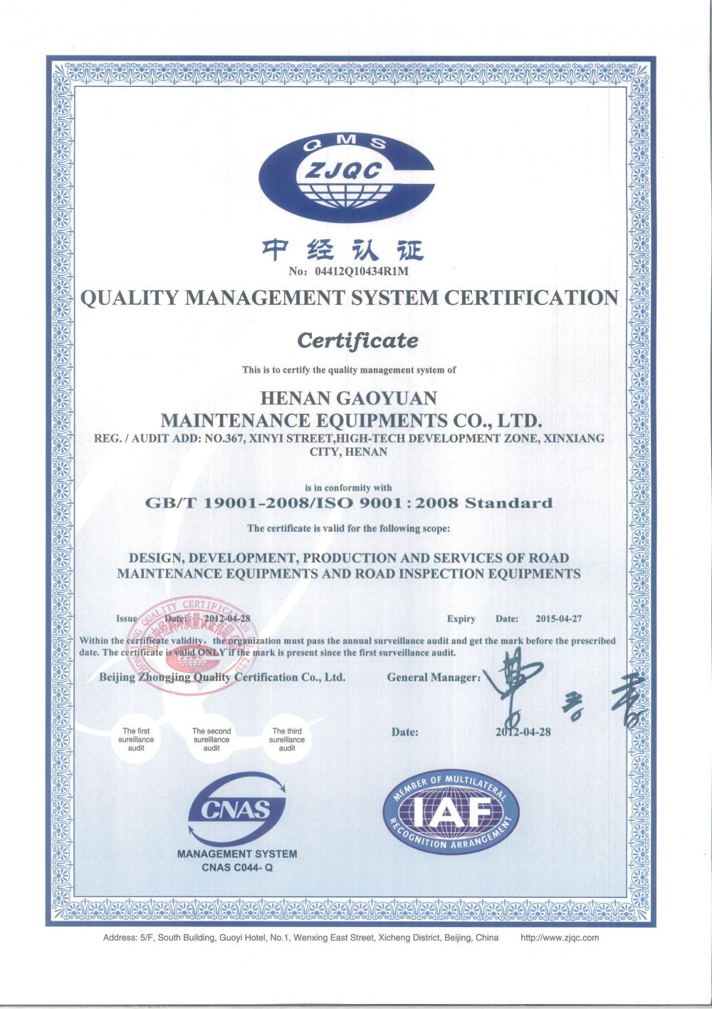 QUALITY MANGEMENT SYSTEM CERTIFICATION
