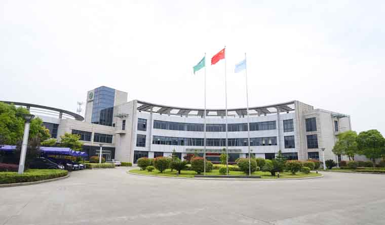 Ningbo Zhengli Pharmaceutical Packaging Co., Ltd.