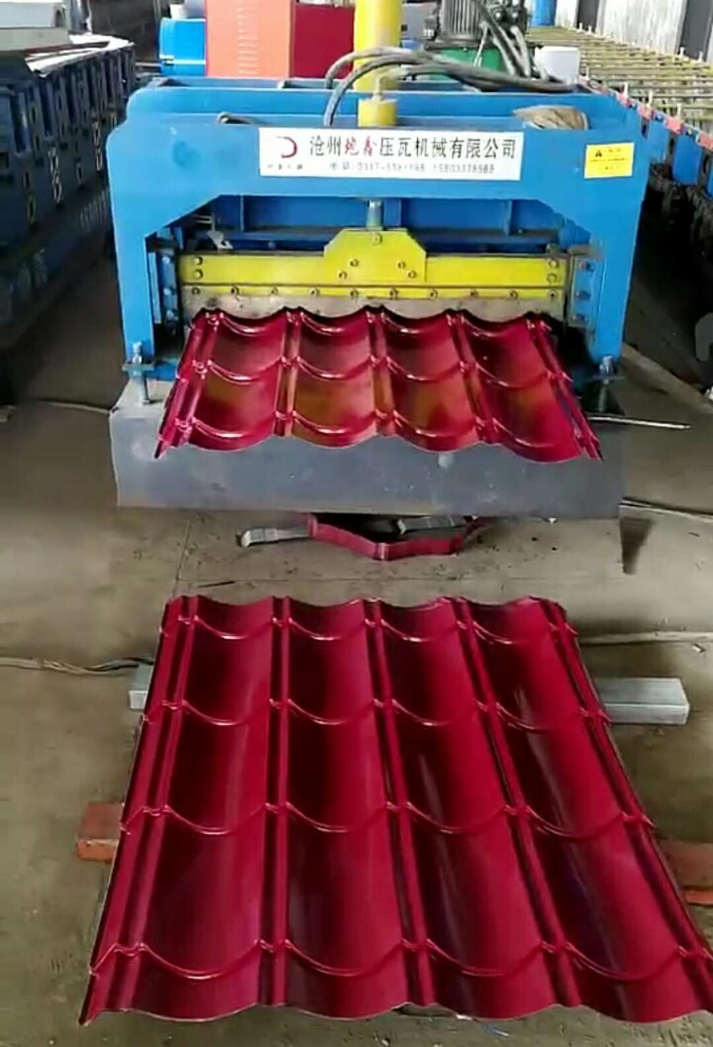 glazed steel colored roof tile making machin