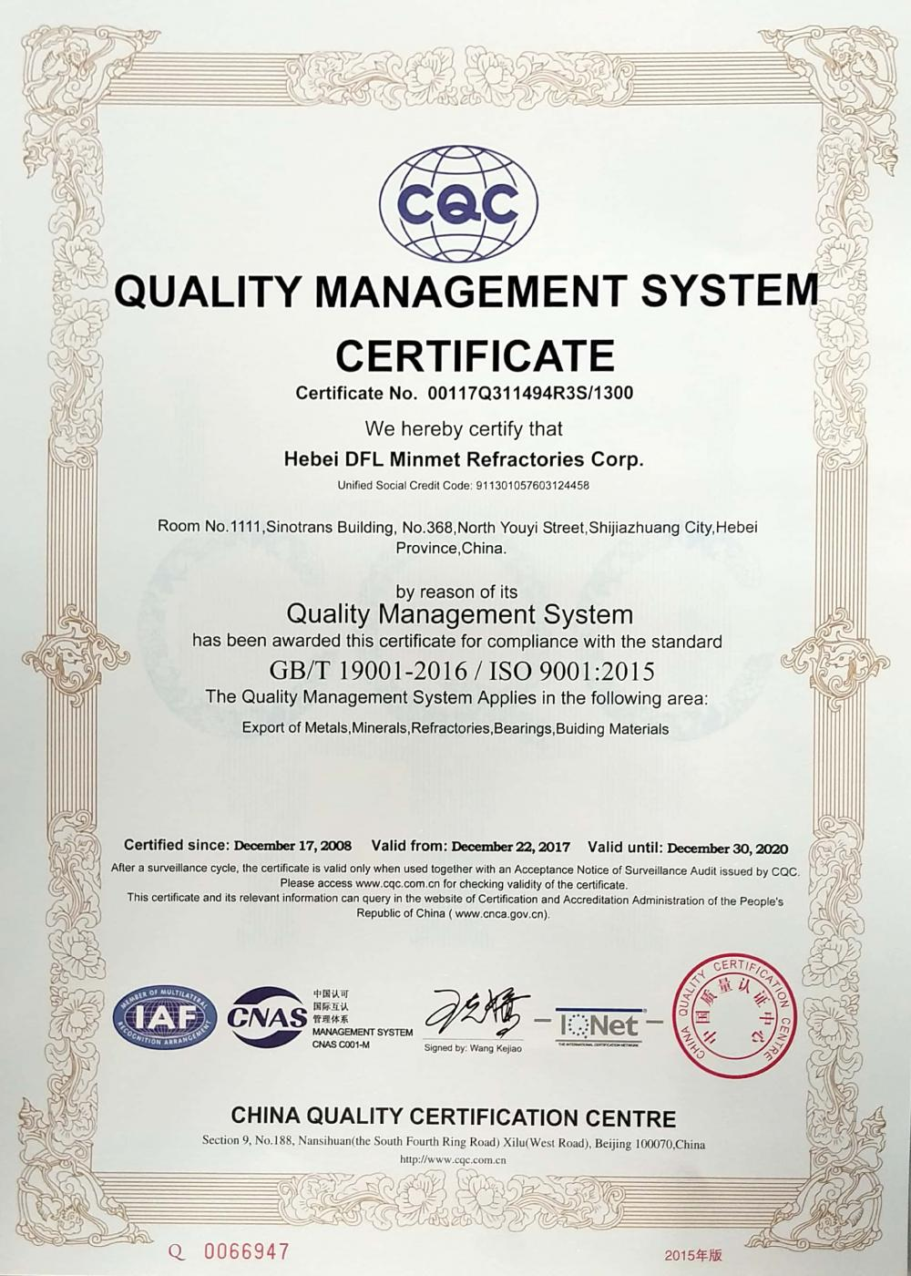 QUALITY MANAGEMENT SYSTEM CERTIFICATE