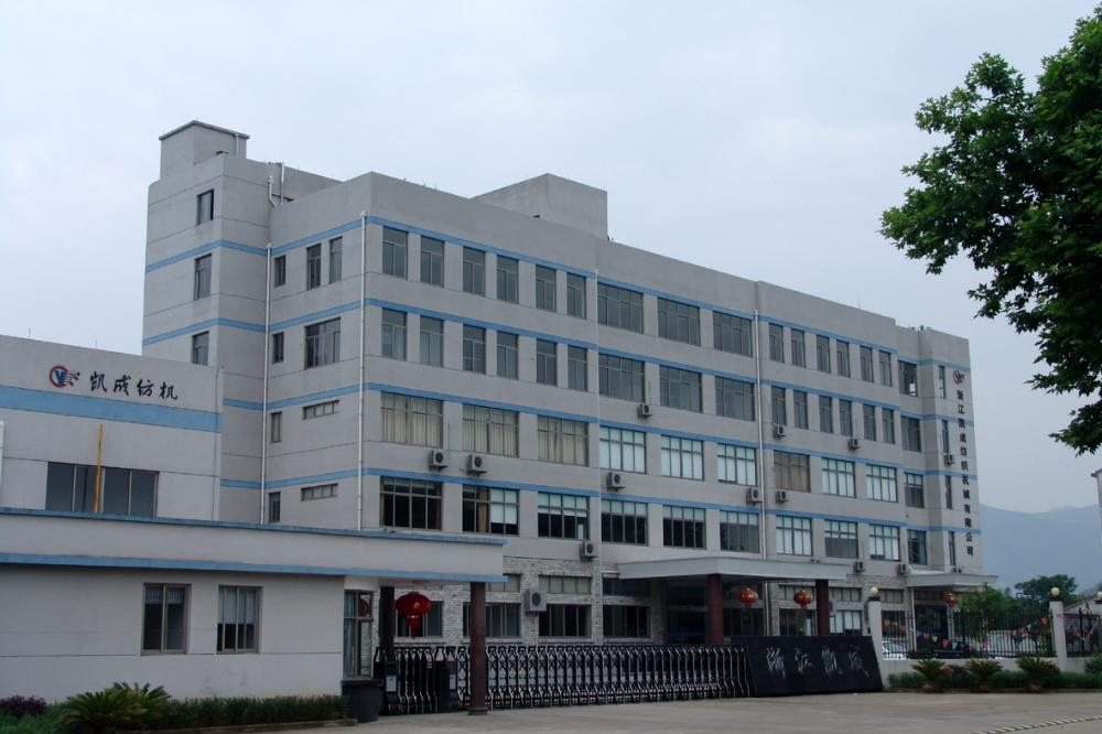 Office Block